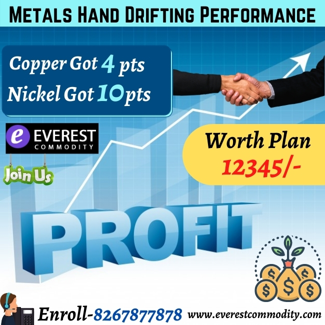 This image has an empty alt attribute; its file name is Metals-Hand-Drifting-Performance.jpg