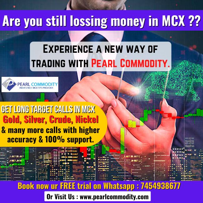 This image has an empty alt attribute; its file name is Are-you-still-lossing-money-in-MCX____-2-1.png